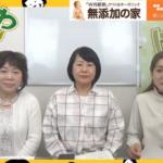 鳳花と愛々の愛チャンネル☆心春先生をゲストに迎えて♪